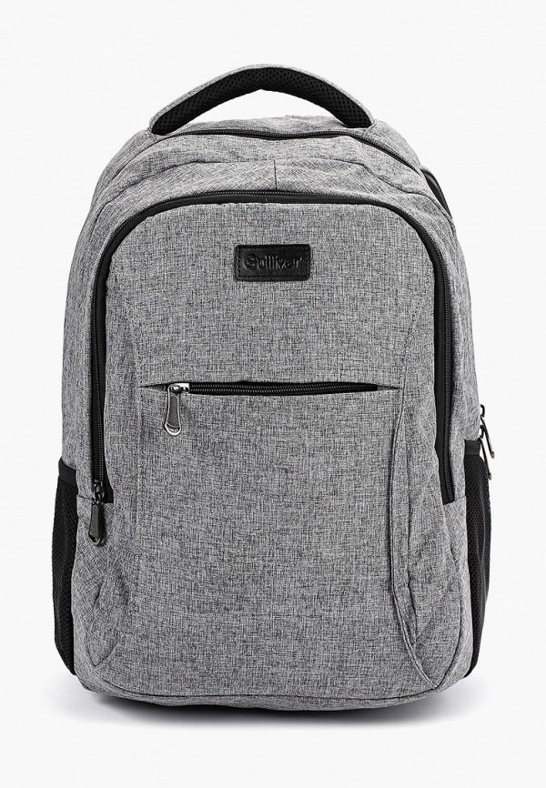 рюкзак gulliver для мальчика, серый