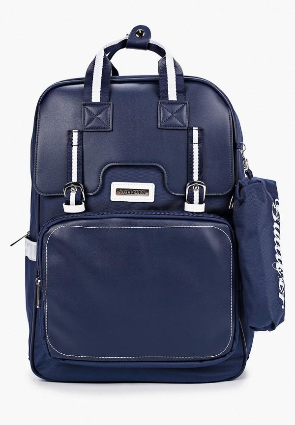 рюкзак gulliver малыши, синий