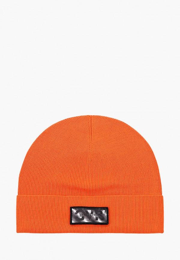 шапка gulliver для мальчика, оранжевая