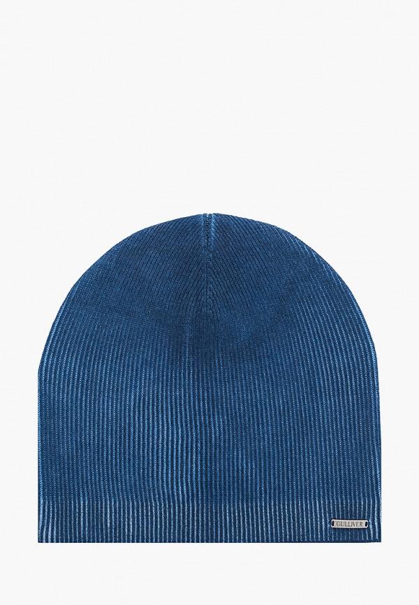 шапка gulliver для мальчика, синяя