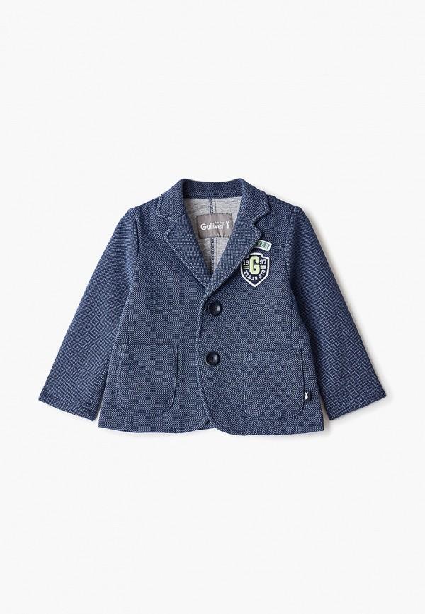 пиджак gulliver для мальчика, синий
