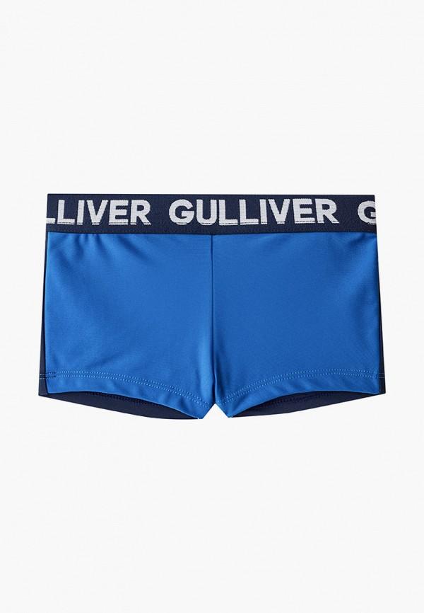 плавки gulliver для мальчика, синие