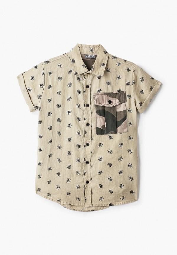 рубашка gulliver для мальчика, бежевая