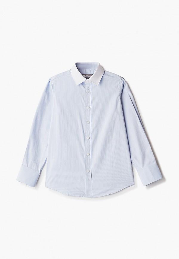 рубашка gulliver для мальчика, голубая