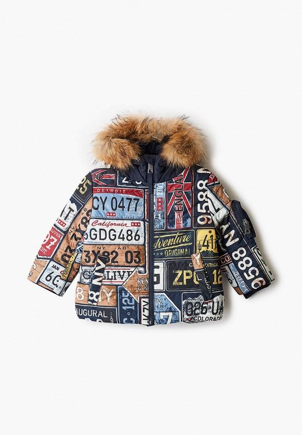 куртка gulliver для мальчика, разноцветная