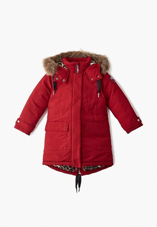 куртка gulliver для девочки, красная