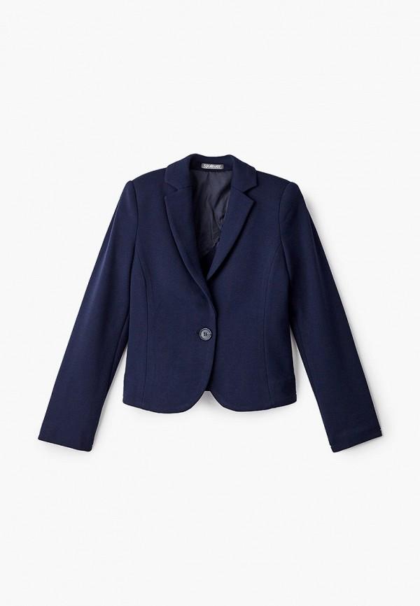 пиджак gulliver для девочки, синий