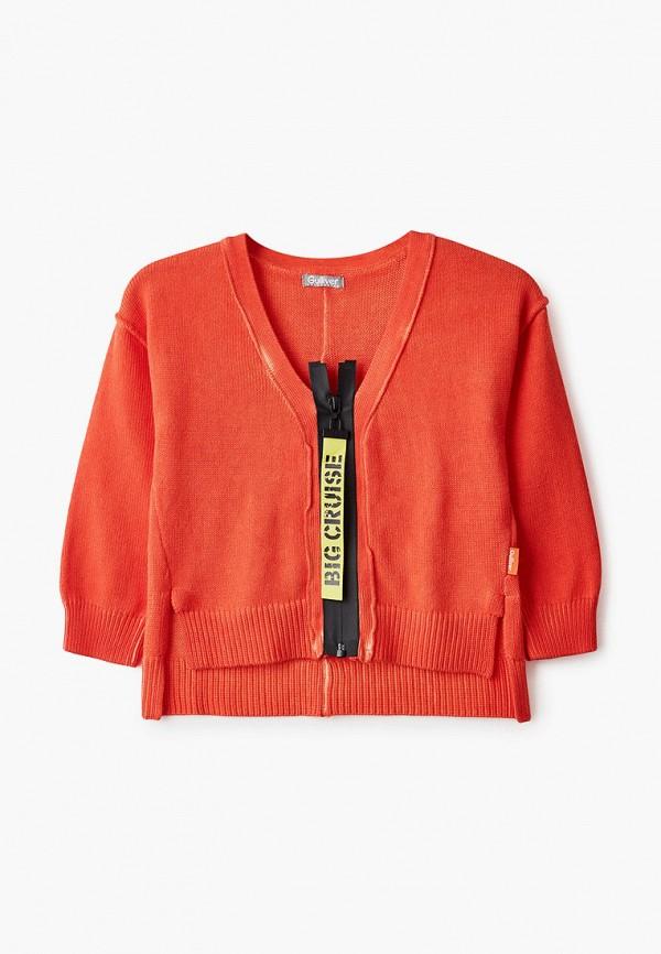 кардиган gulliver для девочки, оранжевый