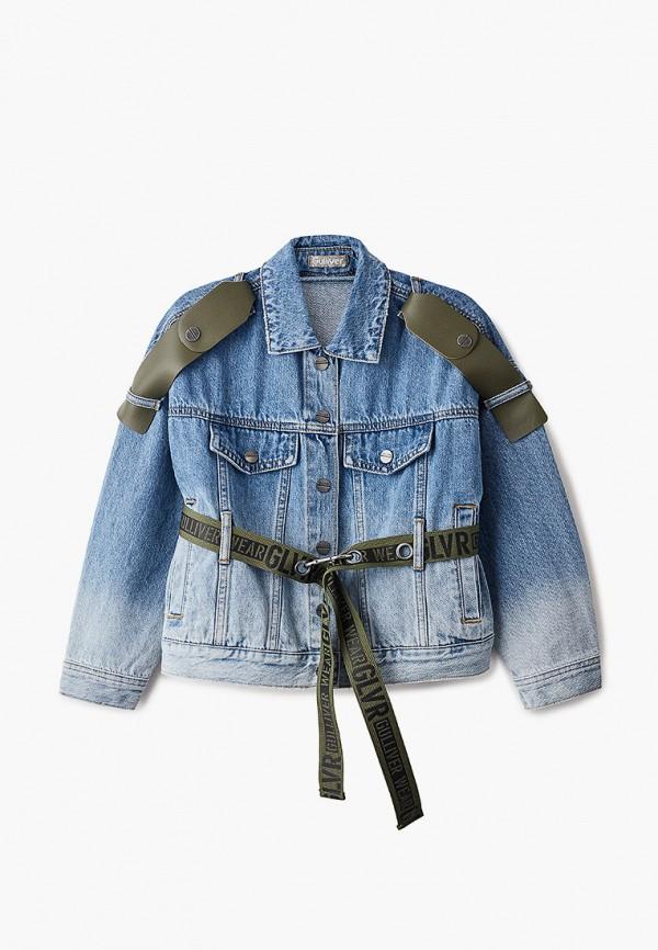 куртка gulliver для девочки, голубая