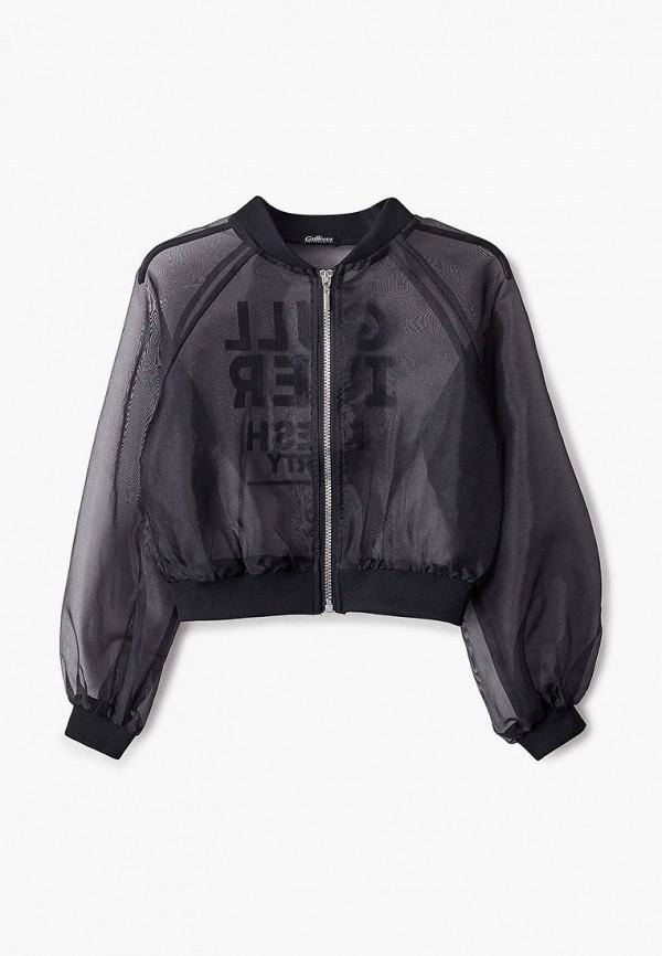 Куртка для девочки Gulliver 121GPGJC4201
