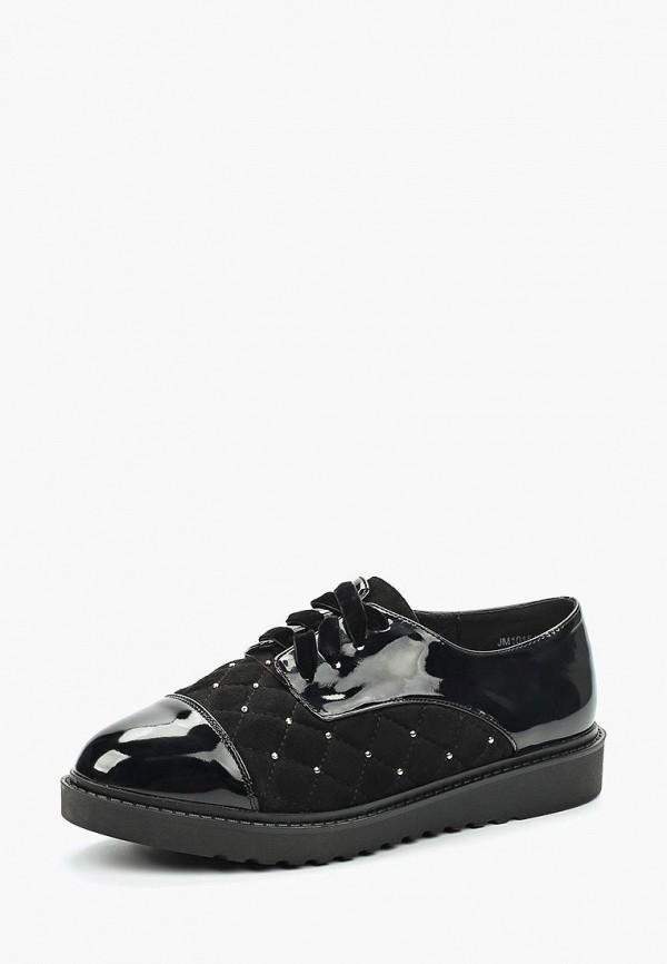 Купить Ботинки Guapissima, gu016awbgui3, черный, Весна-лето 2018