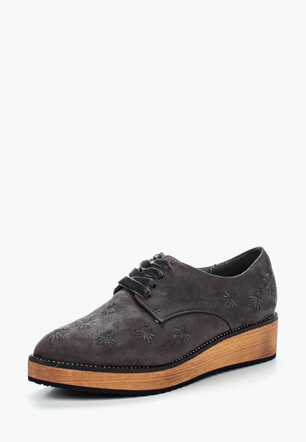 Купить Ботинки Guapissima, gu016awbguj3, серый, Весна-лето 2018