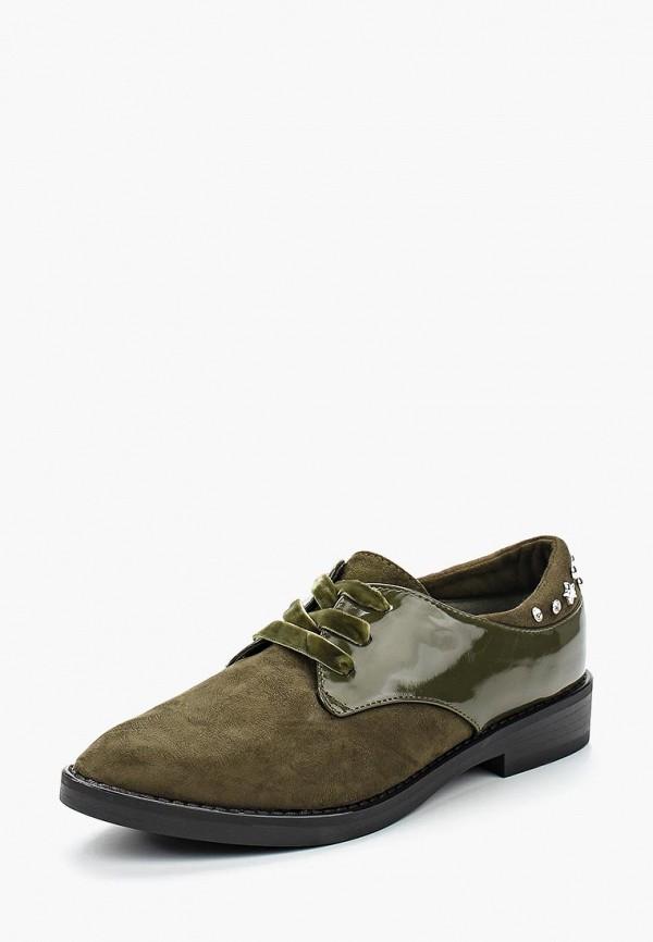 Купить Ботинки Guapissima, gu016awbguk8, зеленый, Весна-лето 2018
