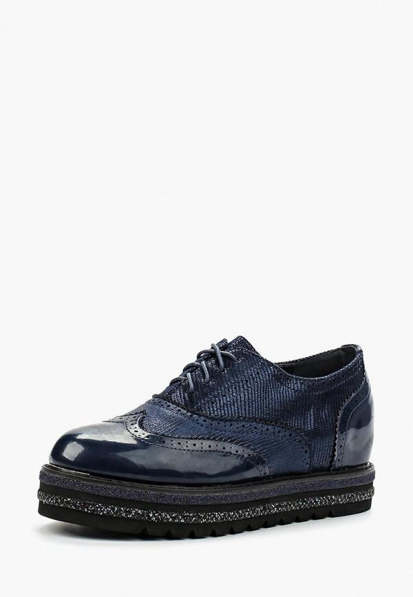 Купить Ботинки Guapissima, gu016awbilv2, синий, Весна-лето 2018