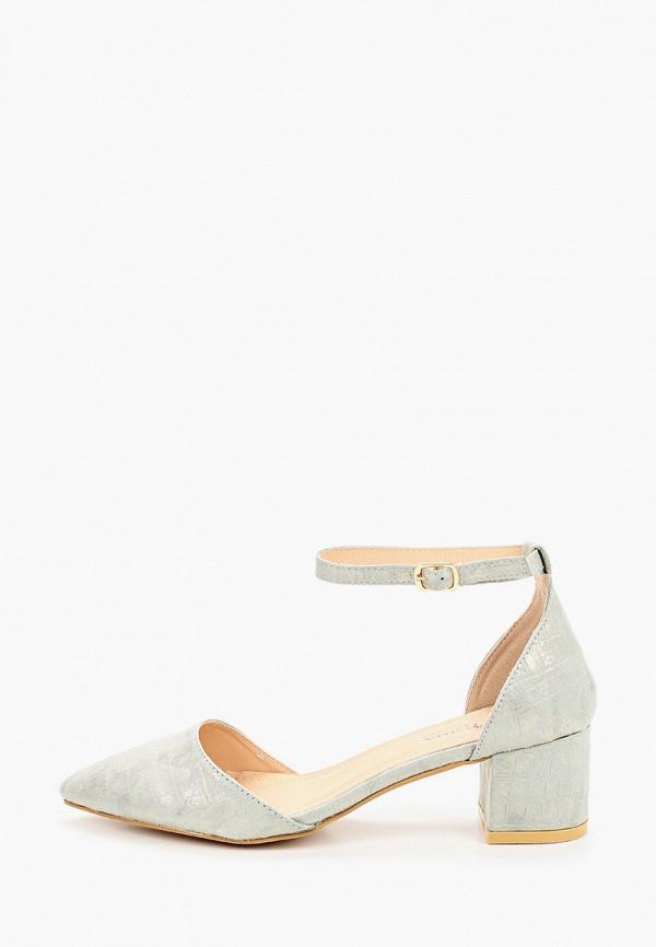 женские туфли guapissima, серебряные