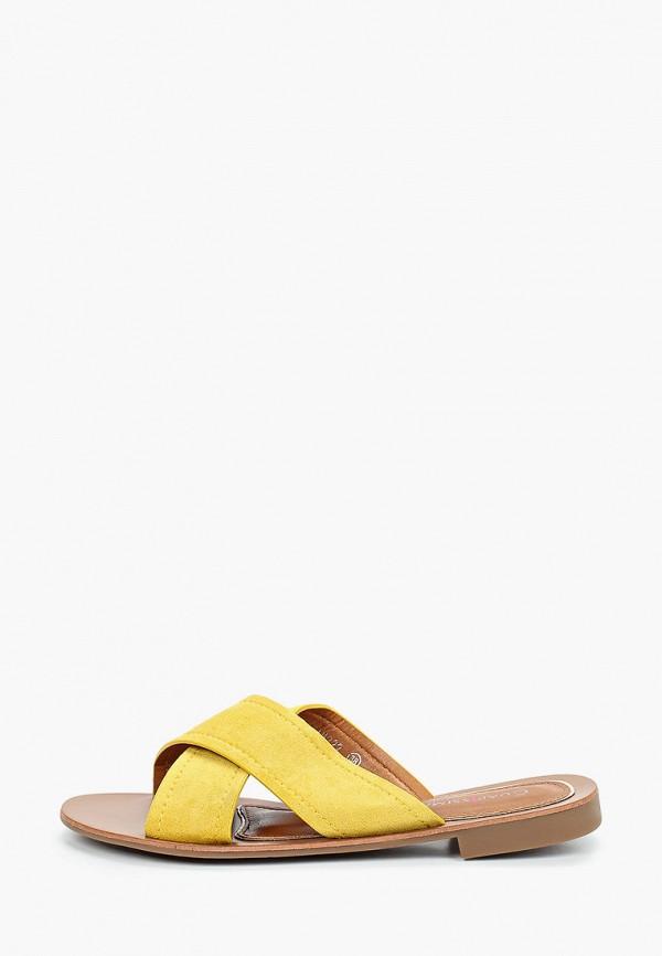 женское сабо guapissima, желтое
