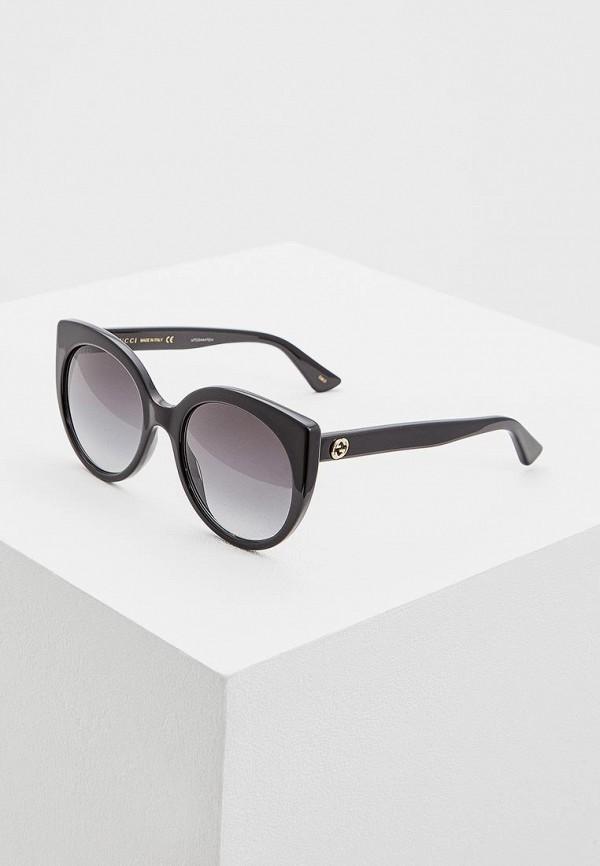 Очки солнцезащитные Gucci Gucci GU641DWCZMT1 очки солнцезащитные gucci gucci gu641dwhqpk1