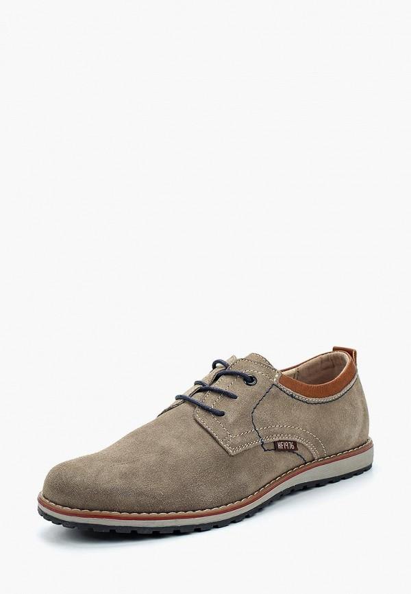 мужские туфли happy family, бежевые