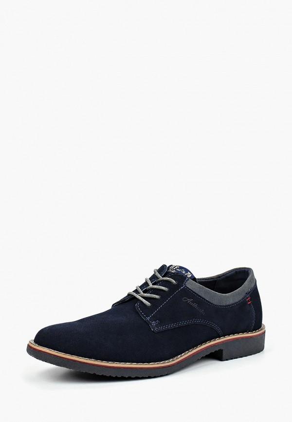мужские туфли happy family, синие