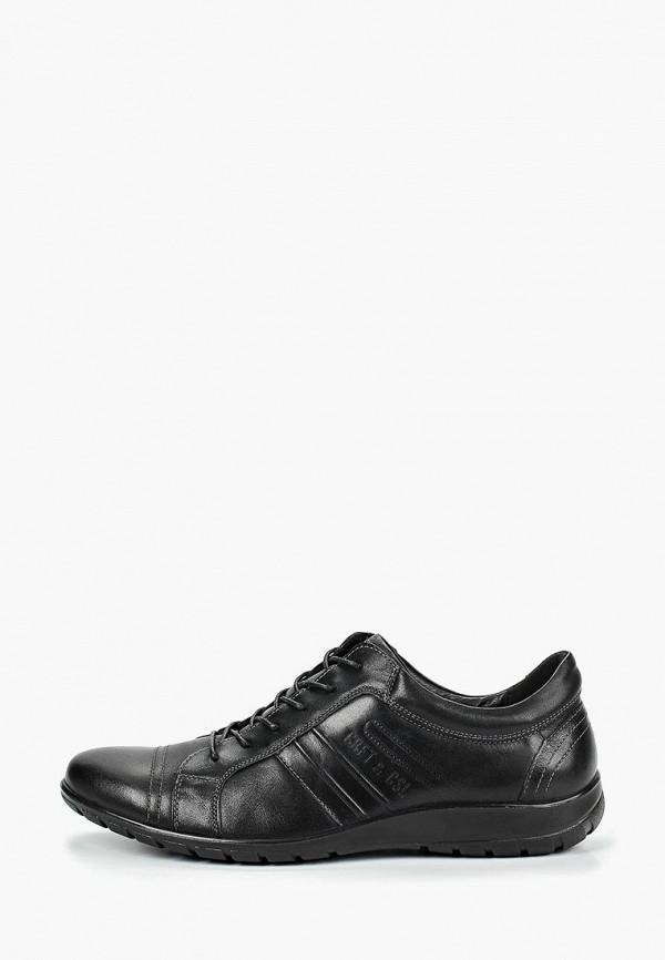 мужские кроссовки happy family, черные