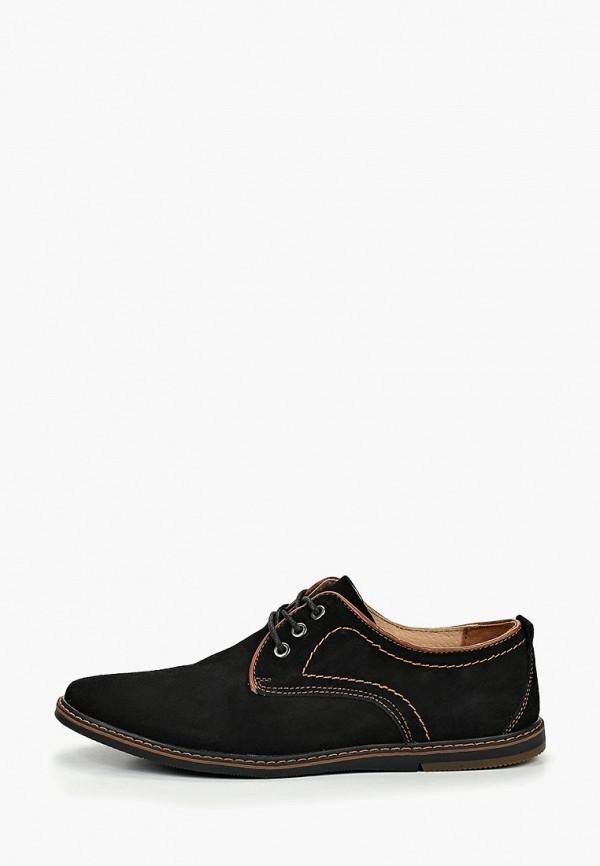 мужские туфли happy family