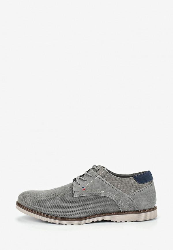 мужские ботинки happy family, серые