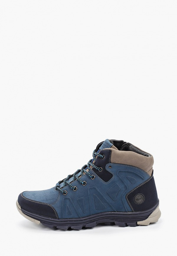 мужские высокие ботинки happy family, синие