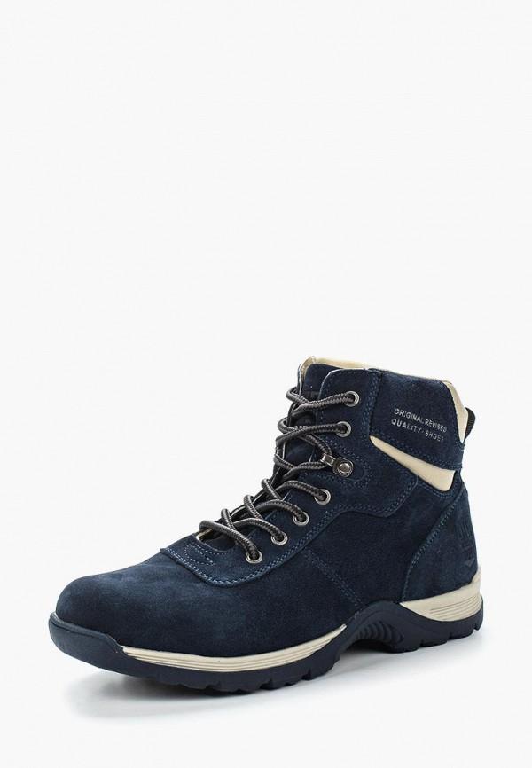 мужские ботинки happy family, синие
