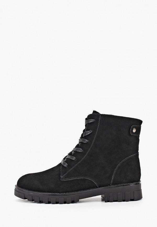 Ботинки Happy Family, Черный