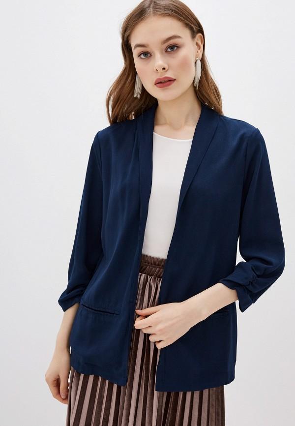 женский пиджак haily's, синий