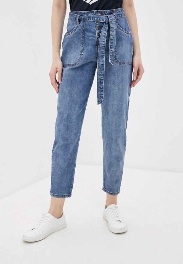 женские прямые джинсы haily's, синие