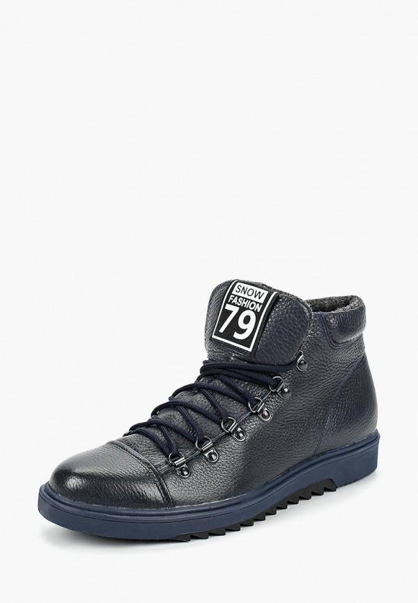Ботинки HCS HCS HC077AMCIXX2