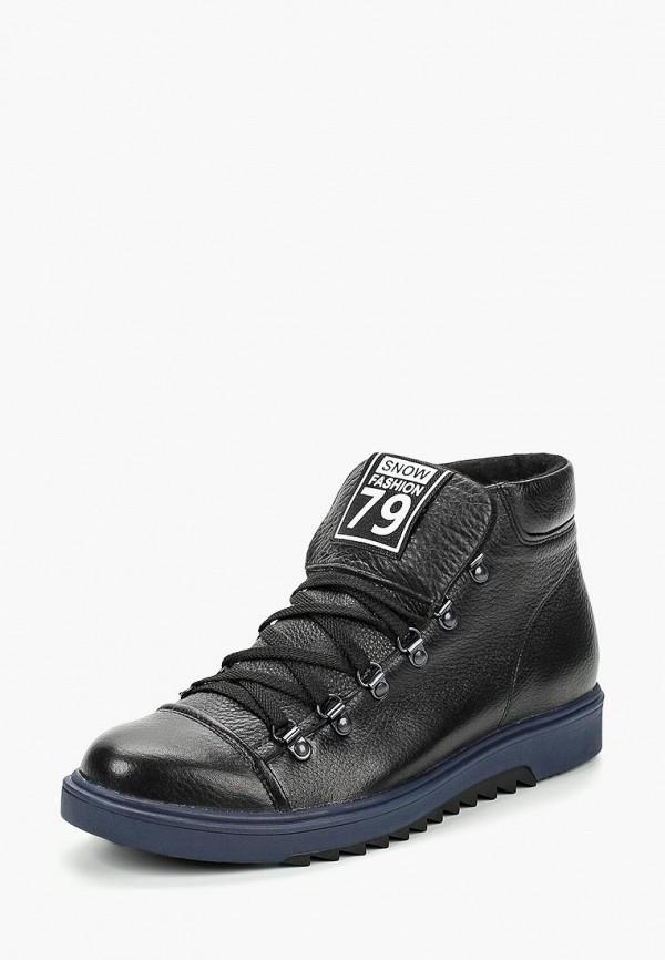 Ботинки HCS HCS HC077AMCIXX3