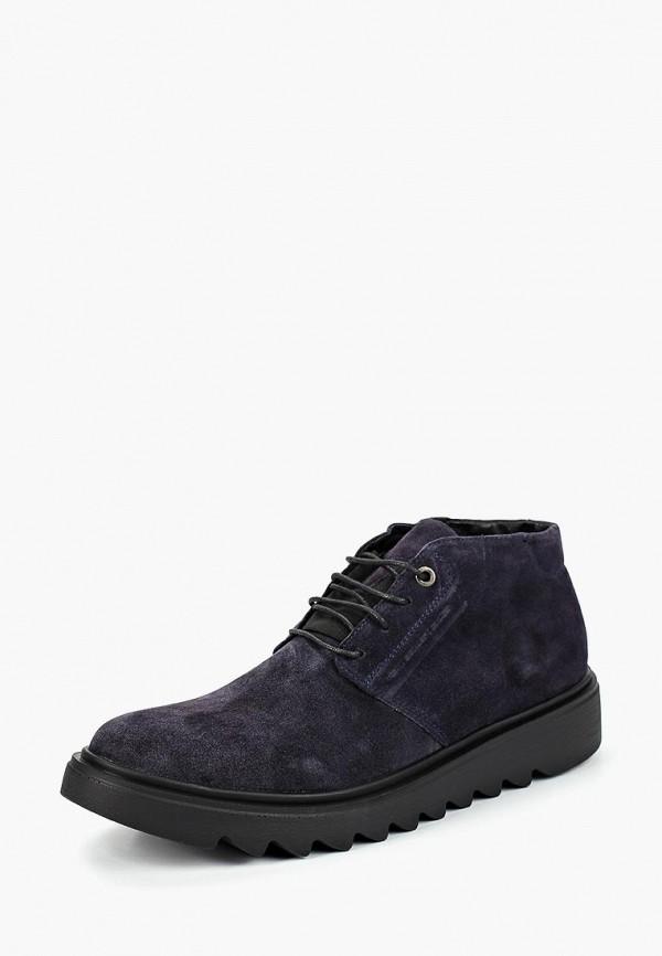 мужские высокие ботинки hcs, синие
