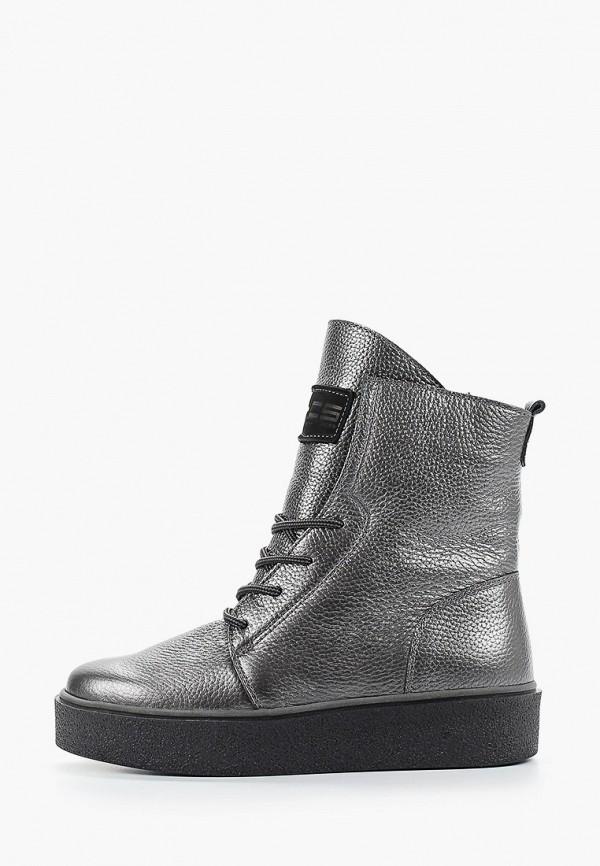 женские высокие ботинки hcs, серебряные