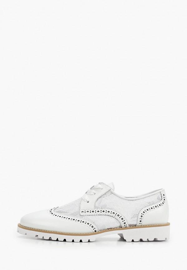 женские ботинки-оксфорды hcs, белые