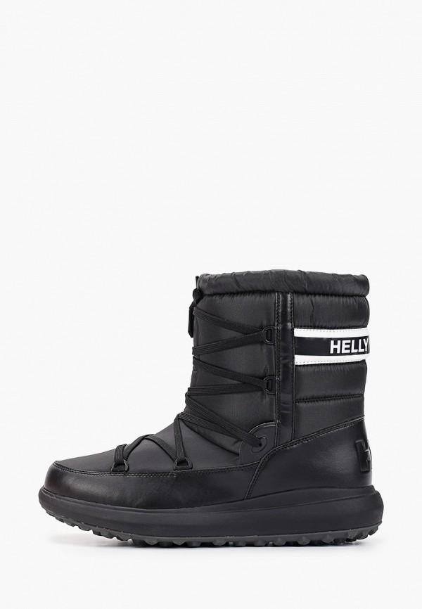 мужские дутики helly hansen, черные