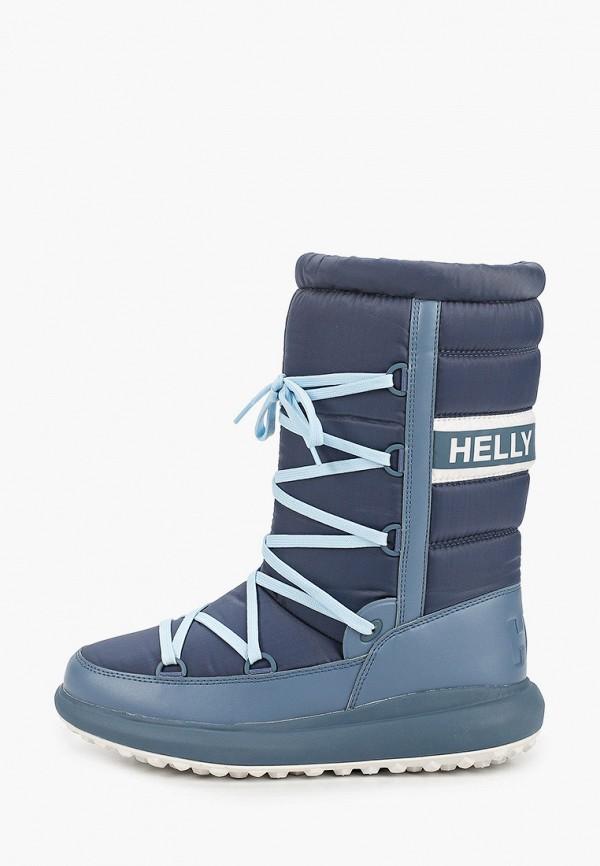женские дутики helly hansen, синие