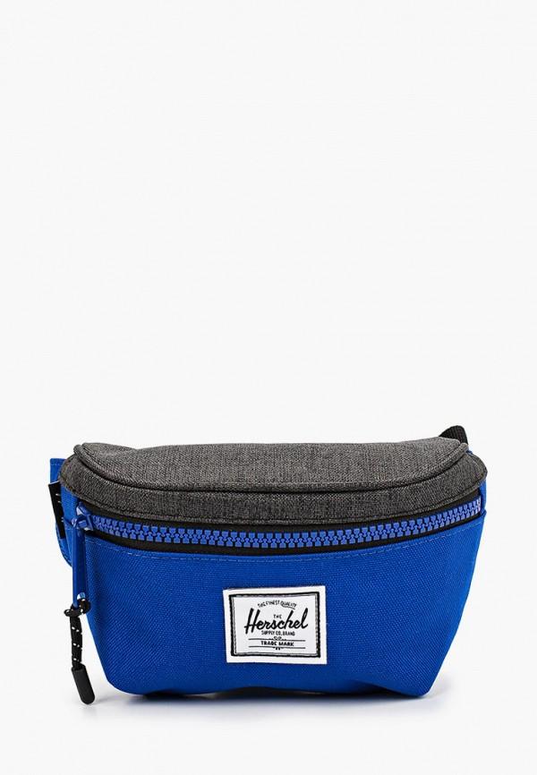 сумка herschel supply co для мальчика, синяя