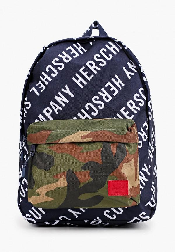 Рюкзак Herschel Supply Co Herschel Supply Co HE013BUIFRU3 рюкзак herschel supply co herschel supply co he013bwcxso5