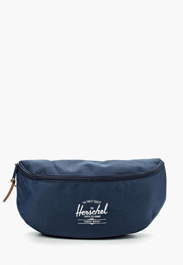 Сумка поясная Herschel Supply Co Herschel Supply Co HE013BULHZ66 сумка поясная herschel eighteen цвет черный серый 6 л