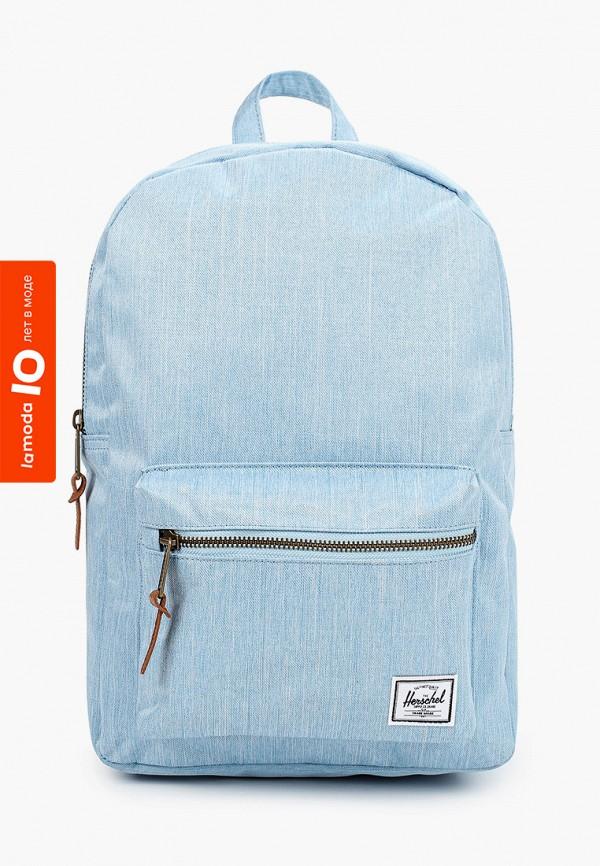 женский рюкзак herschel supply co, голубой