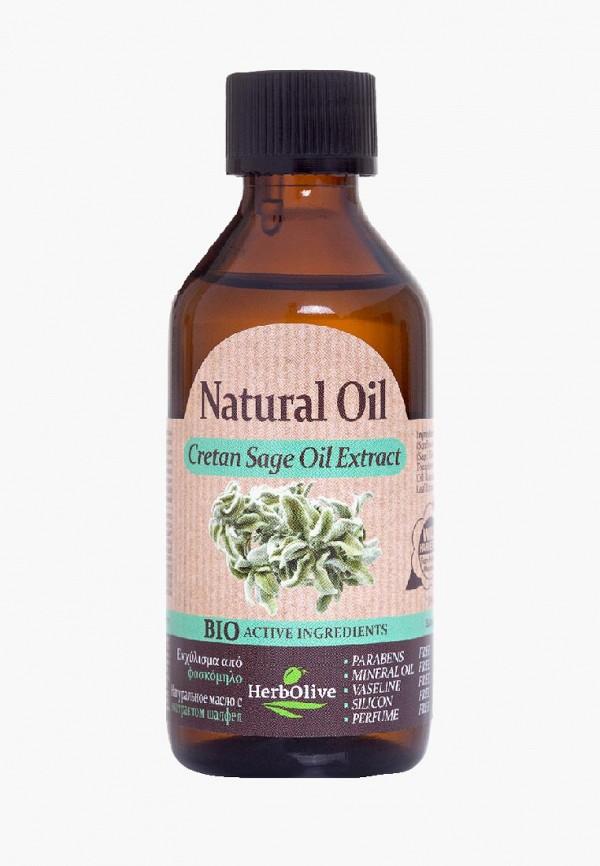 Масло для тела HerbOlive HerbOlive HE016LWCUVO2 масло для тела herbolive herbolive he016lwskn47