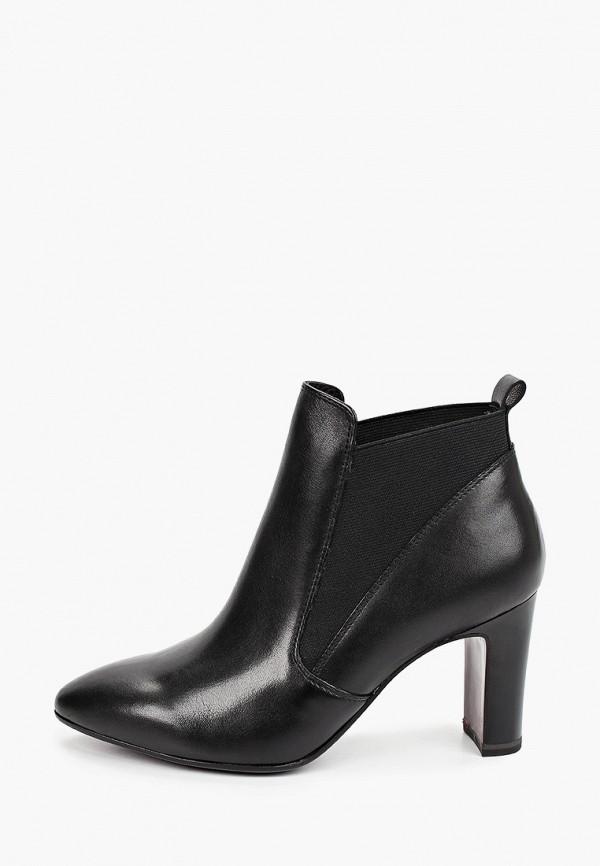 женские ботильоны tamaris heart & sole, черные
