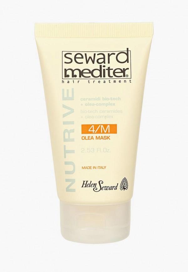 Маска для волос Helen Seward Milano Helen Seward Milano HE021LWBZHO1 недорго, оригинальная цена