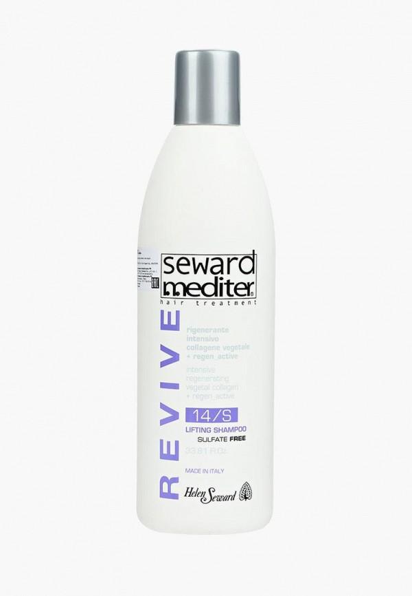 Шампунь Helen Seward Milano Helen Seward Milano HE022LWWFY68 цены онлайн