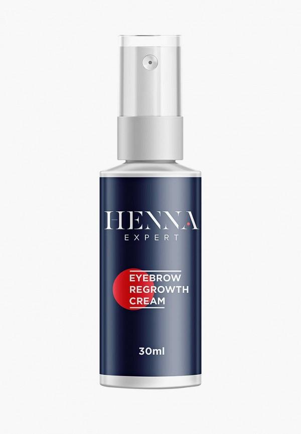 Сыворотка для бровей Henna Expert Henna Expert HE026LWZYC80 bio henna premium хна для бровей черная