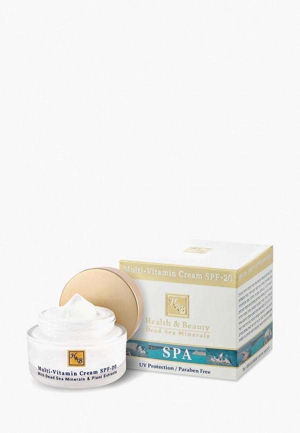 крем для лица spf 20 health & beauty