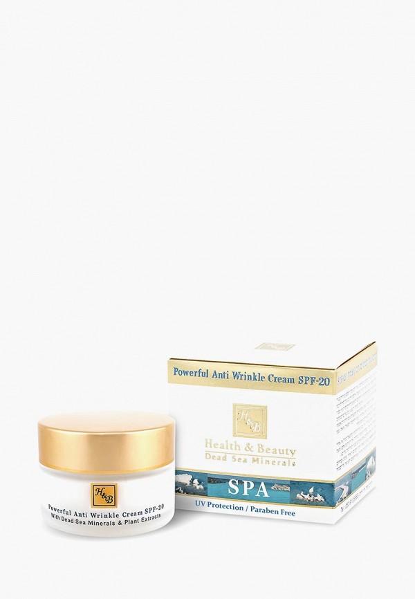 Крем для лица Health & Beauty Health & Beauty HE027LWBIWY8 health