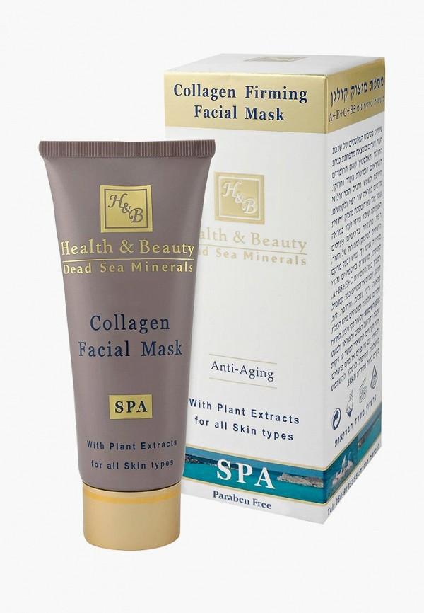 женская маска health & beauty